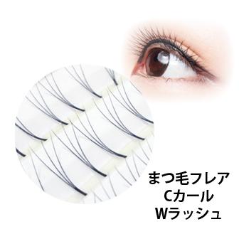 EK mote eyelashes false eyelashes Y rush 2 rush flare Eyelash extensions  glued / W rush three self home