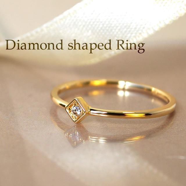 K18 18金 18k ダイヤモンド リング 指輪 レディース 1粒ダイヤ 華奢 重ねづけ シンプル おしゃれ 4月誕生石 ホワイトゴールド ピンクゴールド イエローゴールド