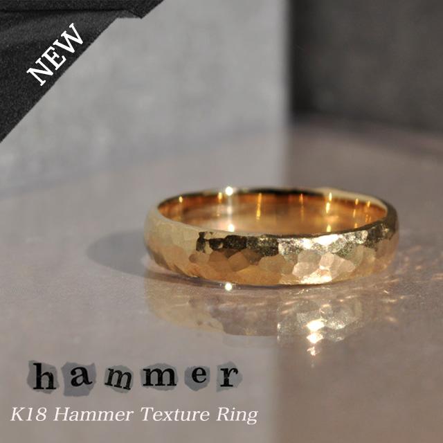 【新作】K18 リング 指輪 レディース ゴールド メンズ 18金 18k 重ね付け 人気 幅広 太め シンプル おしゃれ ハンマー加工 槌目 ペアリング 普段使い ファッション 刻印 クリスマス ジュエリー