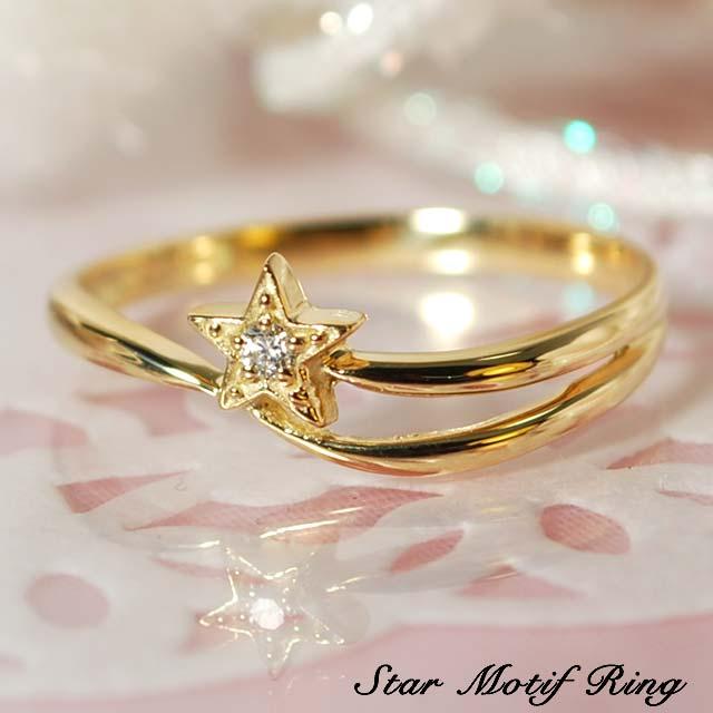 K10 10金 K18 18金 スター 星 ダイヤモンド リング 指輪 レディース ホワイトゴールド ピンクゴールド イエローゴールド 10k 18k ピンキーリング 一粒ダイヤ 華奢 シンプル おしゃれ Pinky お守り 天然石 プレゼント お祝い 小さいサイズ