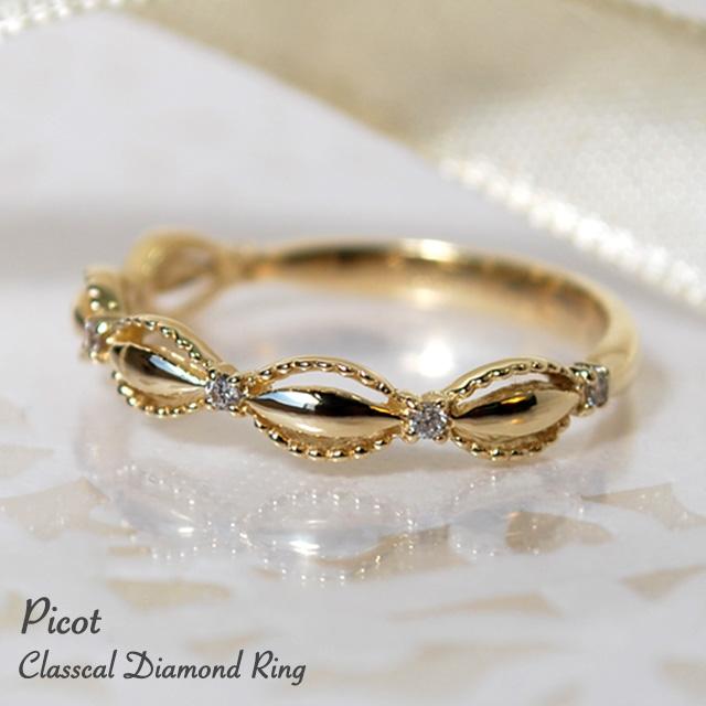 指輪 レディース リング ダイヤモンド ゴールド 華奢 重ねづけ シンプル おしゃれ 透かし デザイン 4月誕生石 10金 18金 K10 K18 10k 18k 重ね付け ピコット