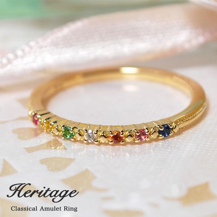 リング 指輪 レディース シンプル おしゃれ アミュレットリング ダイヤモンド サファイア ルビー K10 10金 10k 18金 18k K18 本物 おしゃれ 人気 華奢 重ね付け デザイン 送料無料 エリタージュ