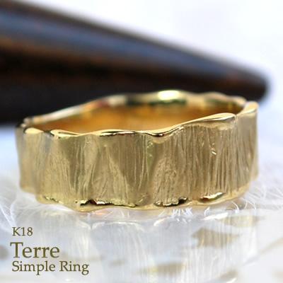 K18 18金 18k リング 指輪 レディース 太め ごつめ マット加工 地金 シンプル おしゃれ リング イエローゴールド ピンクゴールド ホワイトゴールド 【大きいサイズ】刻印 *テール