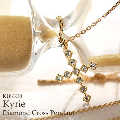 ネックレス レディース ダイヤモンド おしゃれ 定番 シンプル クロス 十字架 18金 18k K18 10金 10k K10 人気 ダイヤ 4月誕生石