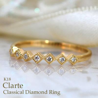 K18 18金 18k ダイヤモンド リング 指輪 レディース クラシカル シンプル 華奢 人気 デザイン 重ねづけ ホワイトゴールド ピンクゴールド イエローゴールド 4月 誕生石 バースデー ミル打ちデザイン クラルテ 【楽ギフ_名入れ】
