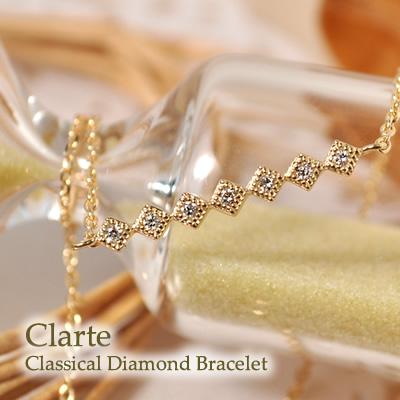 K18 ダイヤモンド ブレスレット レディース*クラルテ18金18 ブレス 華奢 重ねづけ シンプル おしゃれ ダイヤモンド 4月誕生石 ミル打ち 菱形 【名入れ対象外商品】