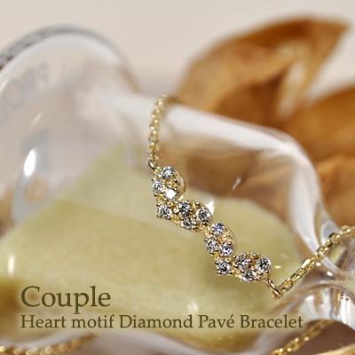 K18 18金 ブレスレット ハート ダイヤモンド パヴェシンプル 長さ選べる アズキチェーン *クプル