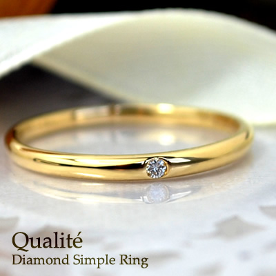 K18 18金 18k ダイヤモンド シンプル リング 指輪 レディース 一粒ダイヤモンド 華奢 重ねづけ ピンキーリング おしゃれ 4月誕生石 人気 細い デザイン ダイヤリング イエローゴールド ピンクゴールド ホワイトゴールド クリスマス ジュエリー *カリテ