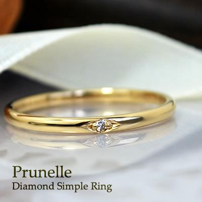 K18 18金 18k 指輪 リング レディース ゴールド ダイヤモンドリング 華奢 重ねづけ 重ね付け シンプル 細い おしゃれ 1粒ダイヤ 4月誕生石 ファッションリング プリュネル