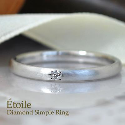プラチナ pt900 ダイヤモンド リング 指輪 レディース 一粒 ダイヤモンド シンプル リング シンプル 重ねづけ おしゃれ ペアリング(単品)ピンキーリングにも