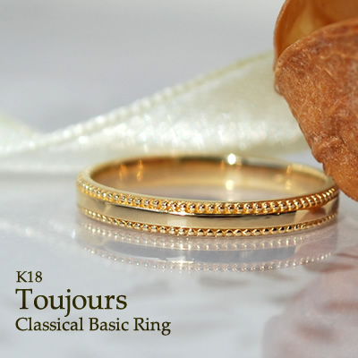 リング 指輪 レディース ゴールド メンズ シンプル おしゃれ 太め ペアリング マリッジリング 文字入れ 刻印 重ねづけ ファッションリング K10 10金 10k K18 18k 18金 クリスマス ジュエリー