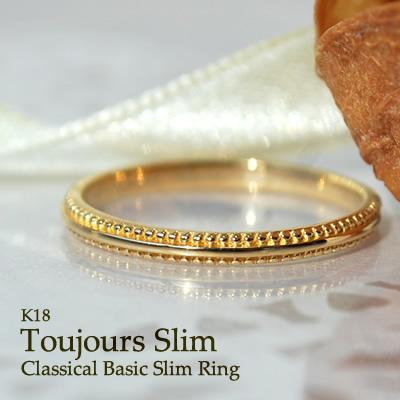 K18 18k 18金 リング 指輪 レディース ゴールド メンズ シンプル お揃い ピンクゴールド 大きい 小さい サイズ ペアリング マリッジリング (1本単品) トゥジュール スリム