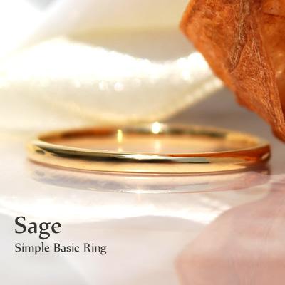 新作 ペアリング マリッジリング 結婚指輪 K18 18金 18k シンプル リング 指輪 ホワイトゴールド イエローゴールド ピンクゴールド お揃い 男女兼用 大きい 小さい サイズ 記念 文字入れ ギフト サージュ