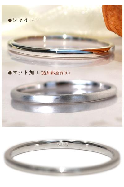 指輪 リング レディース メンズ プラチナ シンプル pt900 (1本単品)  ペアリング マリッジリング お揃い 大きい 小さい サイズ 男女兼用 結婚指輪【楽ギフ_包装】【楽ギフ_名入れ】華奢 重ねづけ おしゃれ  サージュ