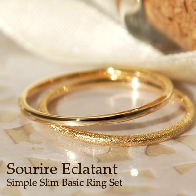 ピンキーサイズのみ再販18金 K18 18k 指輪 リング レディース ピンキーリング シンプル 極細 華奢 重ね付け 小さいサイズ セットリング ring 【名入れ対象外商品】クリスマス プレゼント ギフト スリールエクラタン