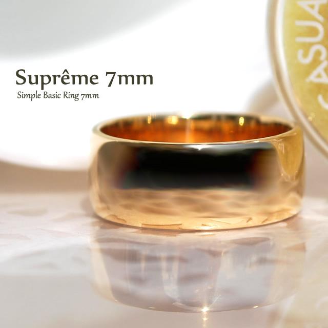 リング 指輪 レディース メンズ 太め ゴールド K10 K18 10金 18金 10k 18k シンプル 地金リング おしゃれ 幅広 幅 7mm 7ミリ ペアリング マリッジリング シュプレム クリスマス ジュエリー