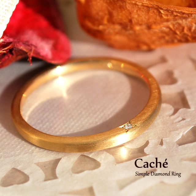 K10 10金 10k K18 18金 18k リング 指輪 レディース ピンクゴールド ゴールド ファッションリング シンプル 重ね付け スリム おしゃれ ダイヤモンド リング 一粒 ダイヤ 華奢 4月誕生石 ピンキーリング キャシュ