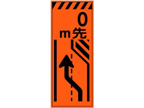 高輝度反射看板枠付矢印左へ( 工事現場 看板 工事看板 標識 矢印板 立て看板 安全看板 スタンド看板 工事用看板 工事用 警備用品 保安用品 注意看板 矢印看板 方向指示板 交通安全 工事中 案内板 反射 誘導 安全標識 安全用品 工事用品 道路工事 注意喚起 )