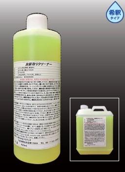 ガラスやミラーについた油膜を徹底除去 激安特価品 国産品 KEMITEC 油膜取りクリーナー 4LX4本