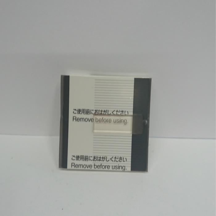 Panasonicコスモシリーズワイド21WT3012Wスイッチハンドル2コ用(ダブル)表示なしネーム付(ホワイト)