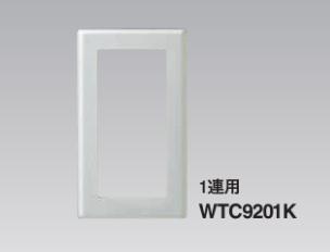 5枚までメール便OKです アウトレット Panasonic 卸売り 1連用 コスモシリーズワイド21WTC9201K新金属スイッチプレート2型