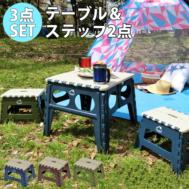 Excellent Folding Table Chair Three Points Set Recreation Table Folding Table Table Chair Mini Chair Chair Chair Step Folding Outdoor Leisure Outdoor Set Pabps2019 Chair Design Images Pabps2019Com