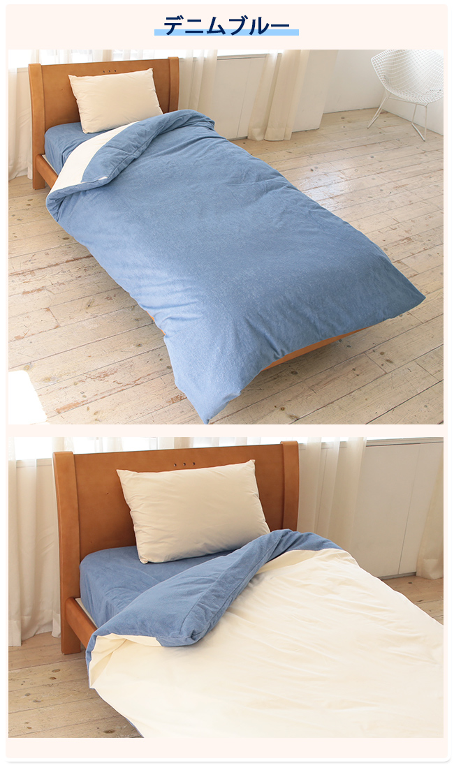 Shade Cover Of Seat Covers Waterproof Processing Washable Futon Sofa Quilt Duvet Washing Care Wet Towel Sheet