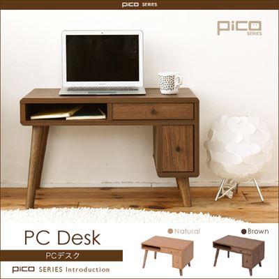 Pico series Pc deskひとり暮らし パソコンデスク パソコン用デスク pcデスク パソコンラック パソコン台 pc台 ロータイプ パソコンテーブル pcテーブル ノートパソコンデスク