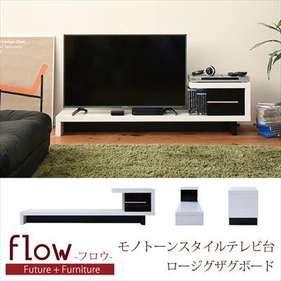 ZIGZAG 引出し付きローボード 鏡面仕上げ 40インチ対応 シンプル 薄型テレビ台デザイン テレビラック ロータイプ 収納 棚付き 40型 軽量 DVD収納 ブルーレイ収納 おしゃれ
