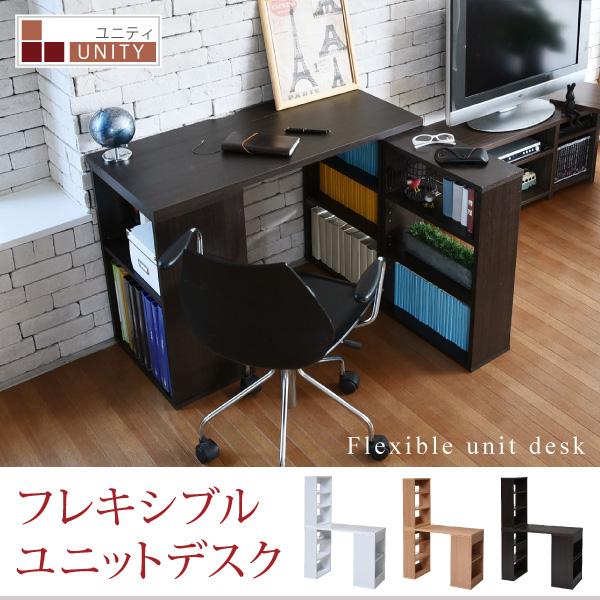 フレキシブル ユニットデスク 本棚付き コンパクト 机 シェルフ付きデスク 100cm幅 書斎机 パソコンデスク オフィスデスク 棚付き モダン 薄型デスク