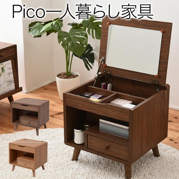 Pico series dresserひとり暮らし ドレッサー コンパクトドレッサー デスク メイクボックス 姫系 卓上 コスメボックス 鏡台 メイクミラー メイク台 化粧台 アクセサリー kag