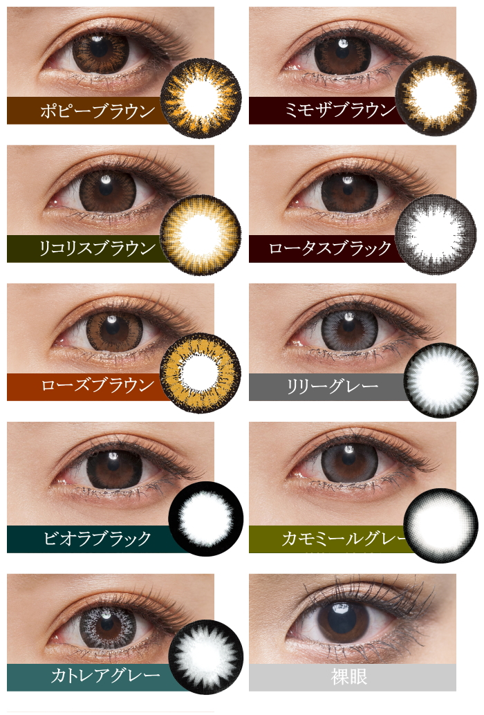 Sheepon: Natural Colored Contact Lens Black Colored Contact Lens ... sheepon: Natural colored contact lens black colored contact lens ... Black Things black color under eyes