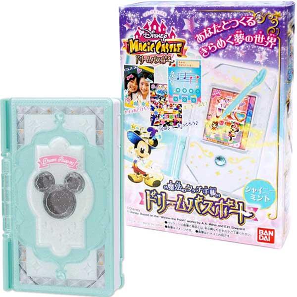 日本全国 送料無料 Disney MagicCastle BANDAI カレンダー メモ 限定品 シャイニーミント ディズニーマジックキャッスル ドリームパスポート 電子手帳 魔法のタッチ手帳