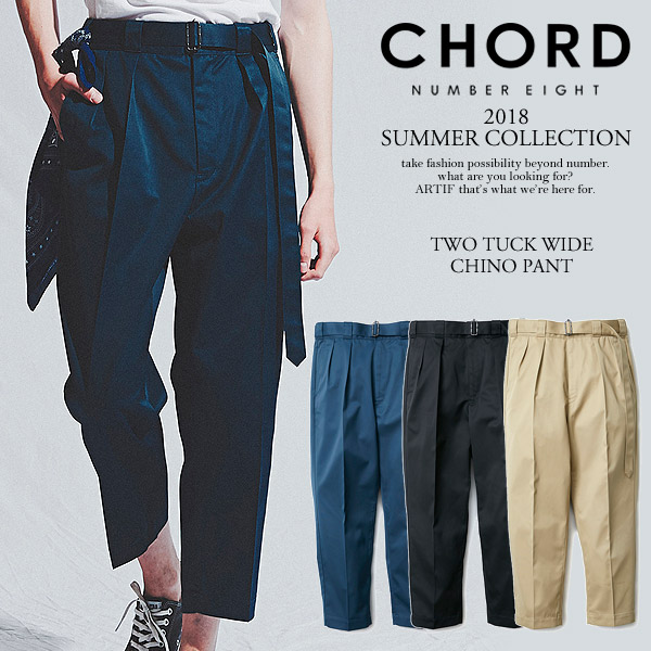 30%OFF SALE セール コードナンバーエイト パンツ CHORD NUMBER EIGHT TWO TUCK WIDE CROPPED CHINO PANT【ストリート系 ファッション】