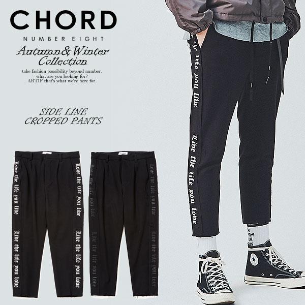 30%OFF SALE セール コードナンバーエイト パンツ CHORD NUMBER EIGHT SIDE LINE CROPPED PANTS【ストリート系 ファッション】