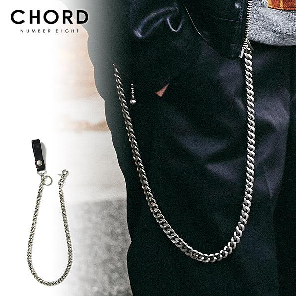 50%OFF SALE セール コードナンバーエイト ウォレットチェーン CHORD NUMBER EIGHT WALLET CHAIN ストリート系 ファッション