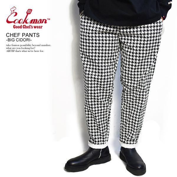 クックマン シェフパンツ COOKMAN CHEF PANTS -BIG CIDORI- ストリート系 ファッション