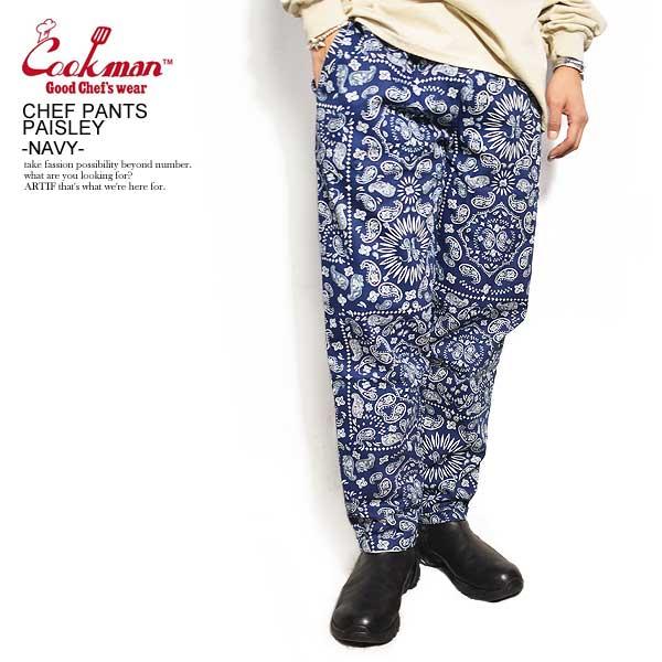 クックマン シェフパンツ COOKMAN CHEF PANTS PAISLEY -NAVY- ストリート系 ファッション