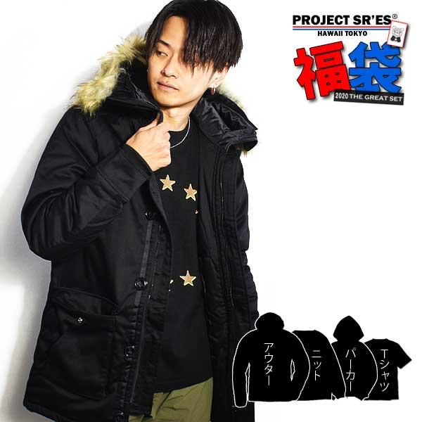 プロジェクトエスアールエス 福袋 PROJECT SR'ES 2020 NEW YEAR BAG 豪華4点入り ファッション ストリート系