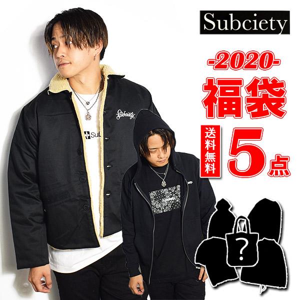 サブサエティ SUBCIETY 2020 NEW YEAR BAG 豪華5点入り 福袋 先着50名様限定 当店限定おまけ+1 ストリート系 ファッション