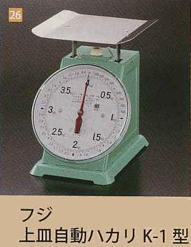 【送料無料】フジ 上皿自動ハカリ K-1型 8kg【smtb-k】【ky】 業務用 キッチン用品 厨房用品 食器 居酒屋 おしゃれ食器 創作料理