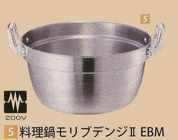 【送料無料】料理鍋 45cm モリブデンジ2 EBM【smtb-k】【ky】