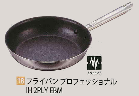 【送料無料】フライパン プロフェッショナルIH 2PLY 10インチ EBM【smtb-k】【ky】 業務用 キッチン用品 厨房用品 食器 居酒屋 おしゃれ食器 創作料理