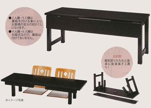 【送料無料】P-4-A15木製和洋兼用テーブル 4人膳 (幕板なし)【smtb-k】【ky】