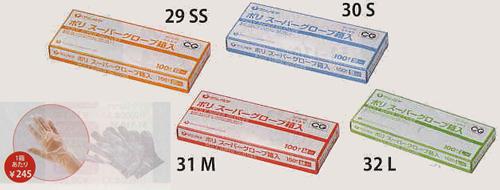【送料無料】777793ポリスーパーグローブ箱入 M 100入 (100枚入×60箱)【smtb-k】【ky】