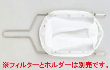 【送料無料】ミルオイル EZフローフィルターバッグ (厚手)中サイズ