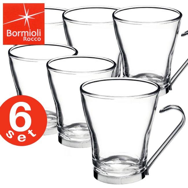 ボルミオリロッコ オスロ カプチーノカップ 【6個セット】 220ml Bormioli Rocco OSLO ガラス製カップ 耐熱ガラス[KO1]