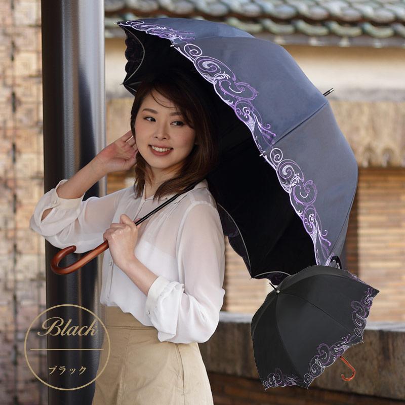 2019年新モデル女優日傘 完全遮光 涼しい 日傘 長傘 遮光率100% 1級遮光 遮熱 かわず張り 晴雨兼用 刺繍「スワロフスキー&ペイズリー刺繍 かわず張り長日傘」日傘 女優日傘 長日傘 UVカット 完全遮光 遮熱 刺繍 かわいい 母の日