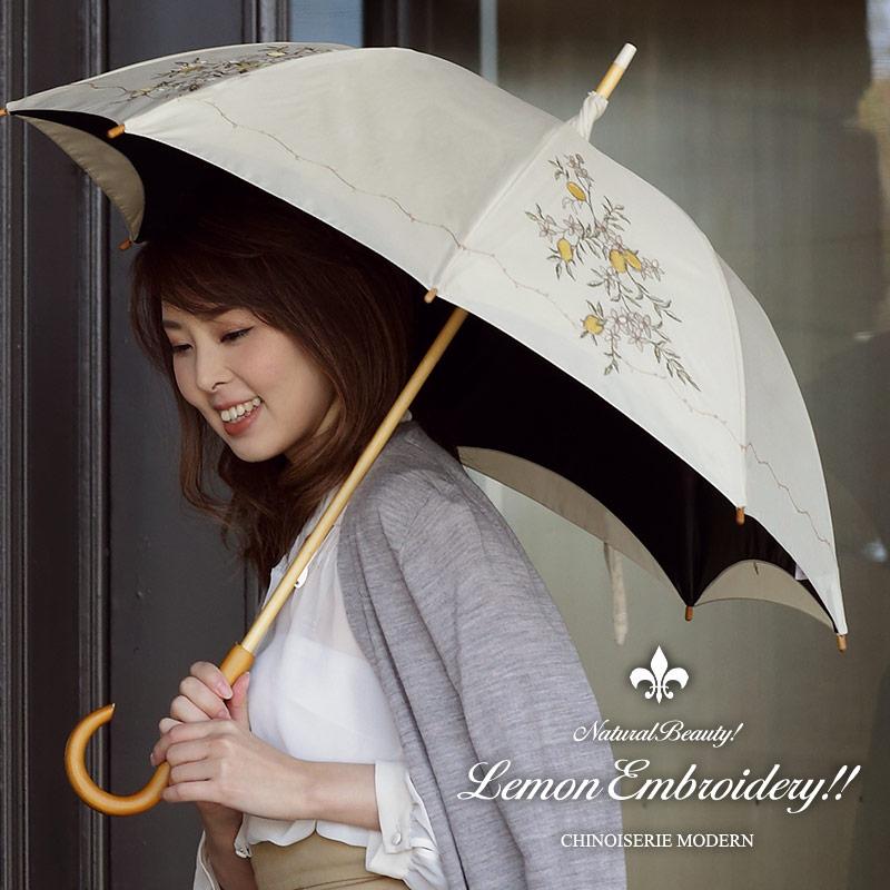 2019新モデル女優日傘 完全遮光 涼しい 日傘 長傘 遮光率100% 1級遮光 遮熱 かわず張り 晴雨兼用 刺繍「レモン刺繍 かわず張り長日傘」日傘 女優日傘 長日傘 UVカット 完全遮光 日傘 遮熱 刺繍 晴雨兼用 母の日