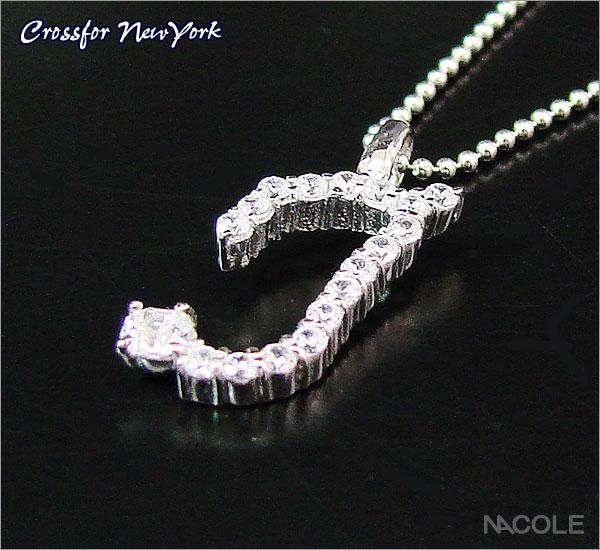 クロスフォーニューヨーク イニシャルネックレス「T」(内祝い 結婚祝い ギフト 出産祝い お誕生日プレゼント 記念日 贈り物 ギフト)(キャッシュレス5%還元)